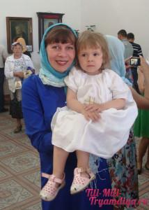 Фото с Агаткиного крещения