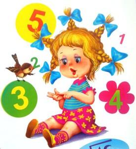 Методики развития ребенка