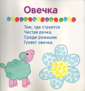 raskraska002