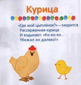 raskraska004