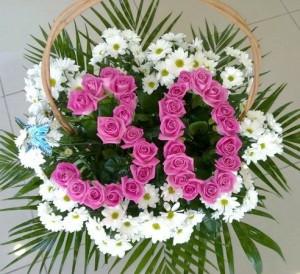 поздравление для дочки на 30 лет