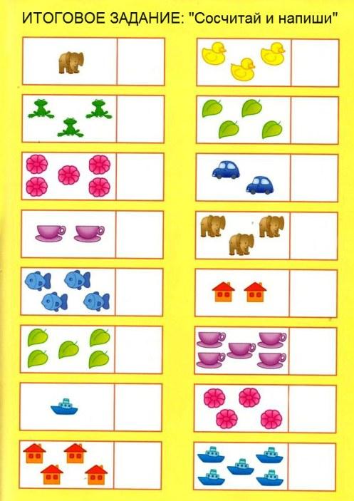1-5 в китайском языке