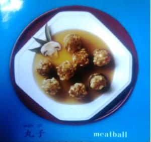 Китайская еда названия