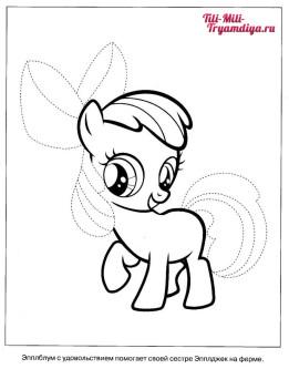 my little pony раскраска распечатать