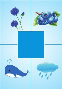 Карточки для изучения цветов