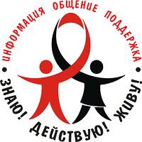 Стенгазета ко Дню борьбы со СПИДом